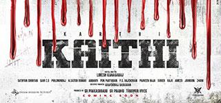 kaithi-s